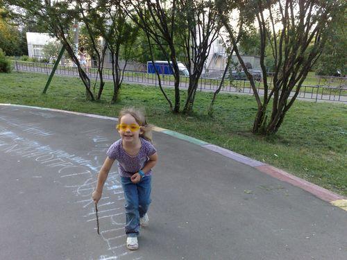 201006293617.jpg