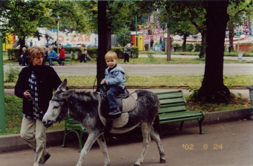 2002_08_Park_Kultury_02.jpg
