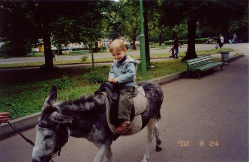 2002_08_Park_Kultury_04.jpg