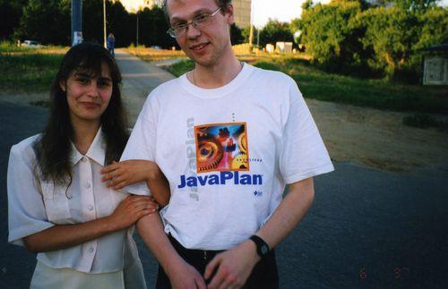 starye_fotki_0020_1997_07_06.jpg
