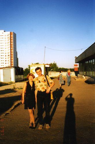 starye_fotki_0023_1997_07_06.jpg