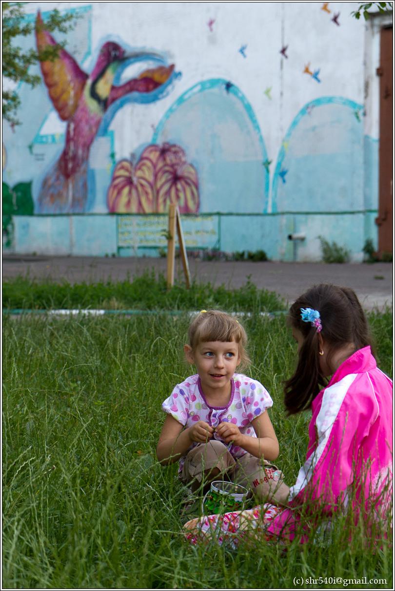 2011-07-06 20-36-51_Weekend_00002_3star.jpg